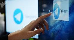 تلگرام هم ایران را تحریم کرد!