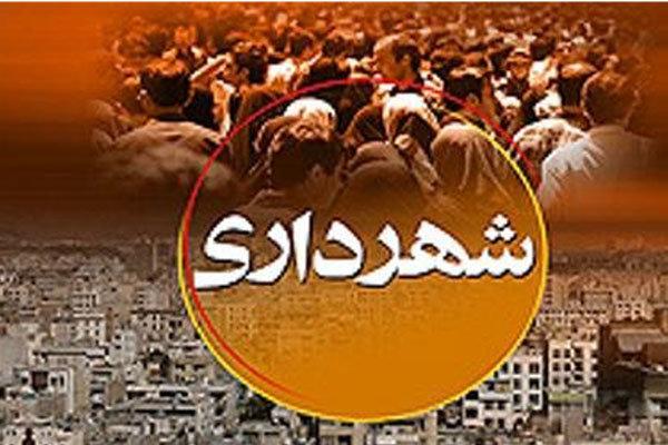 باشگاه خبرنگاران -ساماندهی دستفروشان در منطقه 13 با برپایی بازارچه های نوروزی