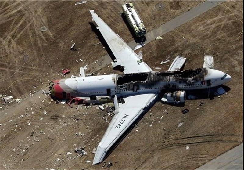 باشگاه خبرنگاران -سقوط و برخورد یک هواپیما با منزل مسکونی+تصاویر