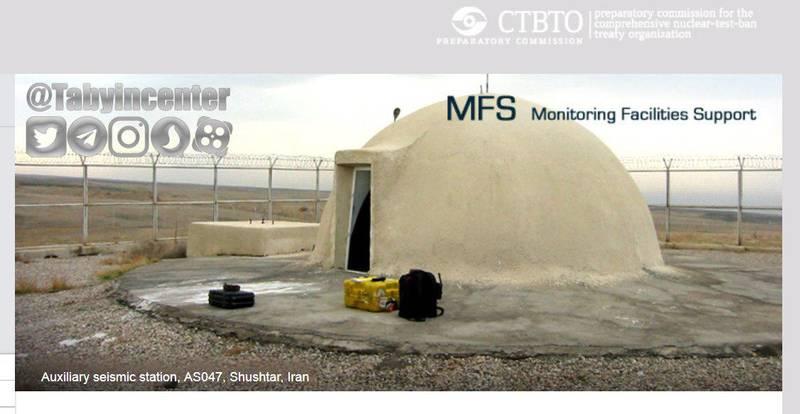 آیا میان نصب تجهیزات نظارتی CTBT و ترور دانشمندان هستهای ارتباطی وجود دارد؟ +عکس