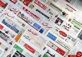 باشگاه خبرنگاران -از بازداشت رحیم مشایی تا رقص مرگ اروپا با برجام