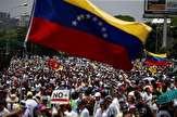 باشگاه خبرنگاران -تظاهرات در اعتراض به برگزاری انتخابات ریاست جمهوری زودهنگام در ونزوئلا