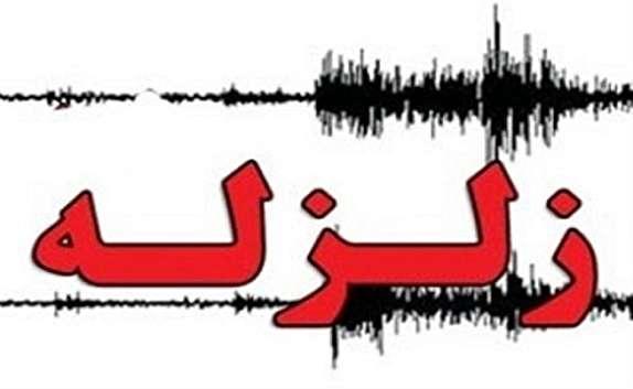 باشگاه خبرنگاران -زمین لرزه ۴/۹ کلاته خیج را لرزاند