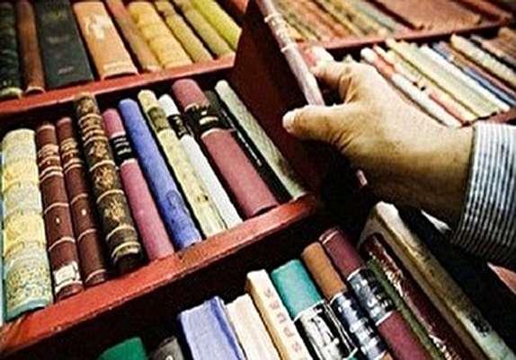 باشگاه خبرنگاران -توزیع ۷ هزار جلد کتاب حوزه دین در سیستان و بلوچستان