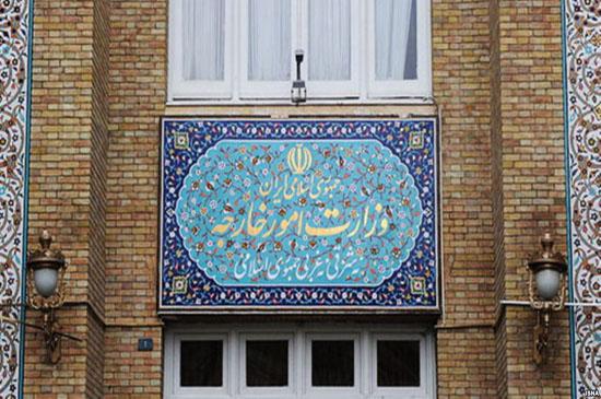 گزارش دی 96 /// از تقدیم گزارش سه ماهه اجرای برجام به کمیسیون امنیت ملی مجلس تا پاسخ ستاد حقوق بشر ایران درباره بیانیه دفتر کمیسر عالی حقوق بشر سازمان ملل