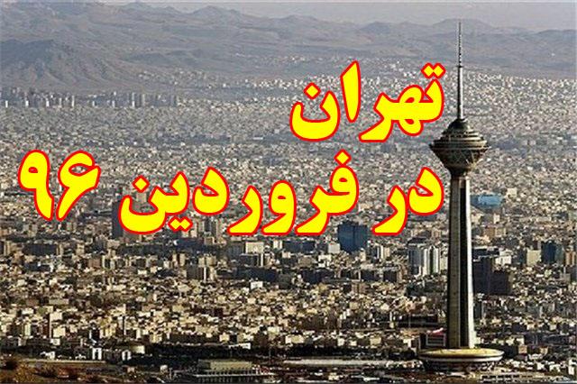 از وعده های انجام نشده تا ممنوعیت خرید کالاهای خارجی در شورا و شهرداری