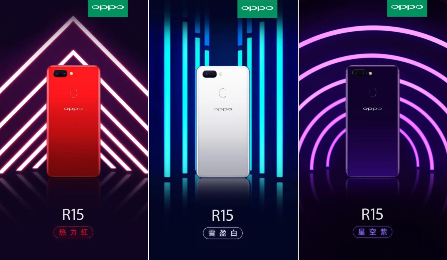 تاریخ رونمایی گوشی Oppo R15 مشخص شد +تصاویر