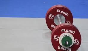 تکذیب میزبانی قزاقستان در رقابتهای جهانی وزنهبرداری از سوی IWF