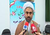 باشگاه خبرنگاران - اجرای طرح آرامش بهاری در استان سمنان