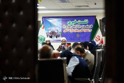 نشست خبری طرح نوروزی آرامش بهاری در بقاع متبرکه و امامزادگان