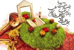 عکس نوشتههای جدید به مناسبت عید نوروز 97