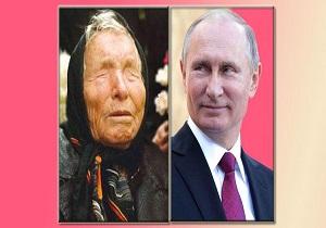 پیشگویی نستراداموس بالکان: پوتین بر جهان حکمرانی خواهد کرد///////