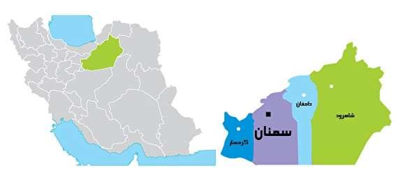 باشگاه خبرنگاران -نوروز در سمنان؛ جاذبههای گردشگری استان سمنان +نقشه و تصاویر