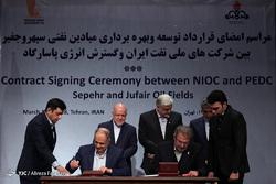 مراسم امضای قرارداد توسعه و بهره برداری میادین نفتی سپهر و جفیر