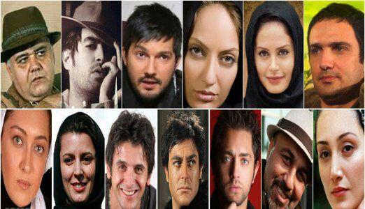 پرکارترین و کم کارترین های سینما در سال 96 چه کسانی هستند؟