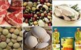 باشگاه خبرنگاران - آغاز توزیع میوه شب عید و اقلام پروتئینی در استان یزد