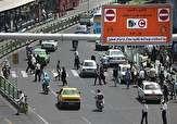 باشگاه خبرنگاران - طرح ترافیک امروز اجرا نمیشود