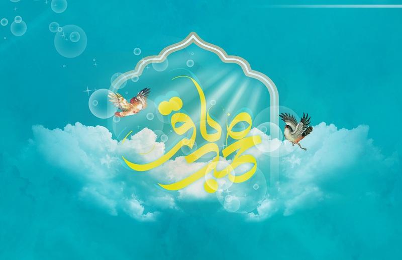 چهل حدیث گوهر بار امام محمد باقر علیه السلام