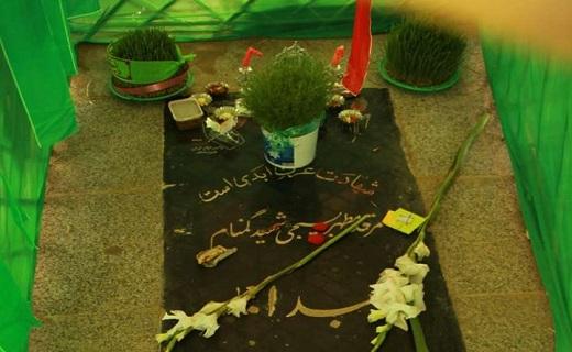 آداب و رسوم عید نوروز در سمنان