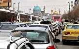 باشگاه خبرنگاران - اجرای طرح ویژه ترافیکی در اطراف حرم مطهر رضوی