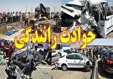 باشگاه خبرنگاران -تصادف زنجیره ای در جاده میامی - سبزوار حادثه آفرید