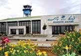 باشگاه خبرنگاران -تخصیص اعتبار برای فرودگاه شاهرود