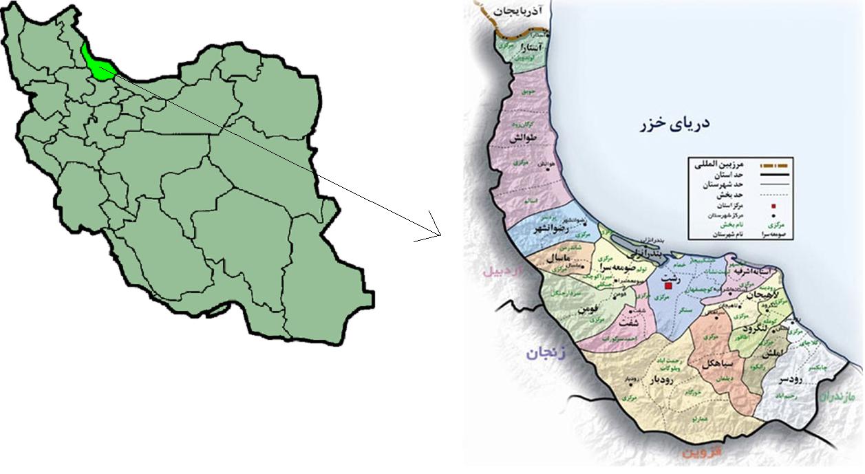 نوروز در گیلان؛ از تالاب انزلی تا ماسوله +تصاویر و نقشه