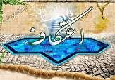 باشگاه خبرنگاران -برگزاری مراسم معنوی اعتکاف در مساجد استان