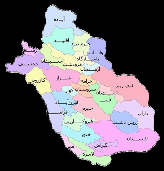باشگاه خبرنگاران -نوروزگردی در فارس؛ از تاریخ هزار ساله تا حافظ و سعدی شاعر +نقشه و تصاویر