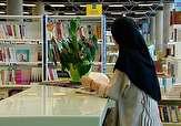 باشگاه خبرنگاران -بهار را در باغ کتاب تجربه کنید + فیلم