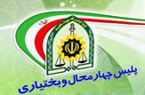 باشگاه خبرنگاران -هشدارهای پلیس به مسافران نوروزی