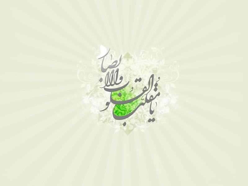 اس ام اس تبریک عید نوروز