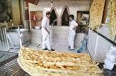 باشگاه خبرنگاران - ساماندهی50 نانوایی برای تعطیلات نوروزی در سراسر استان