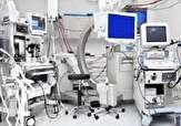 باشگاه خبرنگاران -تفویض اختیار قیمت گذاری تجهیزات پزشکی منتفی شد/قیمت گذاری کالا نیازمند اسناد بالادستی است