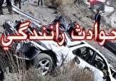باشگاه خبرنگاران - ۲۰ مصدوم در حوادث رانندگی استان قزوین
