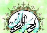 باشگاه خبرنگاران - برگزاری نمایشگاه خوشنویسی ریحانه النبی در اسفندماه