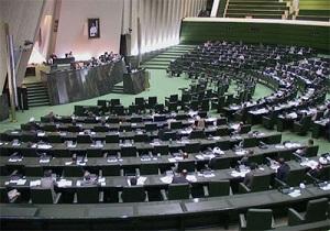آغاز بیستمین جلسه بررسی لایحه بودجه 97 در مجلس