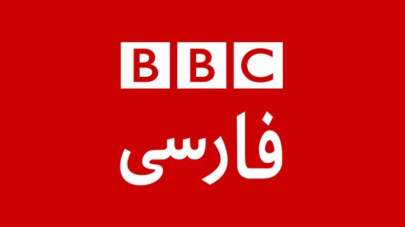 شیطنت بی بی سی فارسی در عوض کردن جای شهید و جلاد آشوب خیابان پاسداران+ تصاویر