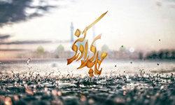 ماجرای دیدار با امام زمان(ع) و فرار شیعیان از ایشان