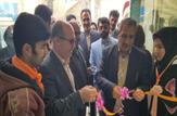 باشگاه خبرنگاران -افتتاح نمایشگاه و فروشگاه خیریه در شهرکرد