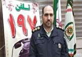 باشگاه خبرنگاران -دستگیری باند توزیع مواد مخدر در شهرستان سردشت