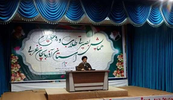 باشگاه خبرنگاران -برگزاری همایش بصیرتی طلاب و روحانیون آذربایجان غربی