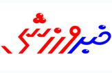باشگاه خبرنگاران -اعزام به مسابقات قهرمانی مچ اندازی