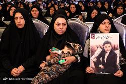 نخستین یادواره شهدای مدافع حرم و امنیت استان فارس
