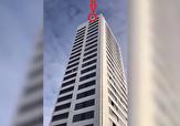 باشگاه خبرنگاران -سرانجام وحشتناک پرش ناموفق مرد چترباز از برج 24 طبقه +فیلم