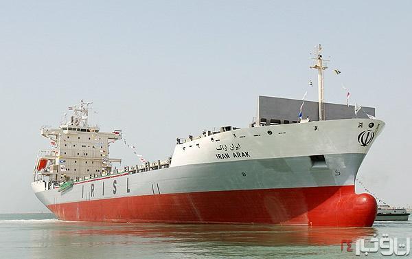 باشگاه خبرنگاران -صدور 8 مجوز برای کشتی های حامل پرچم موسسه رده بندی IACS/ آغاز ممیزی از موسسه رده بندی PRS لهستان