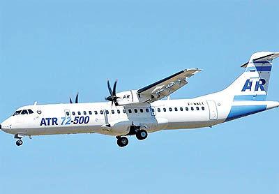 باشگاه خبرنگاران -توقف پرواز هواپيماهای ATR72 آسمان