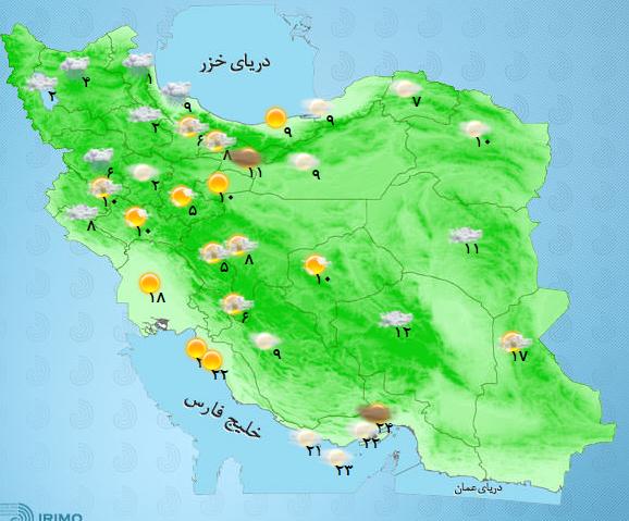 استقرار یک سامانه بارشی در کشور + جدول