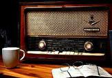 باشگاه خبرنگاران -صدای ما را از رادیو یزد بشنوید