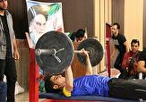 باشگاه خبرنگاران -قهرمانی ورزشکار یزدی در مسابقات پرس سینه قهرمانی کشور
